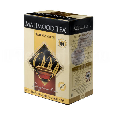 Чай черный Mahmood tea Black Ceylon fbop 500 гр